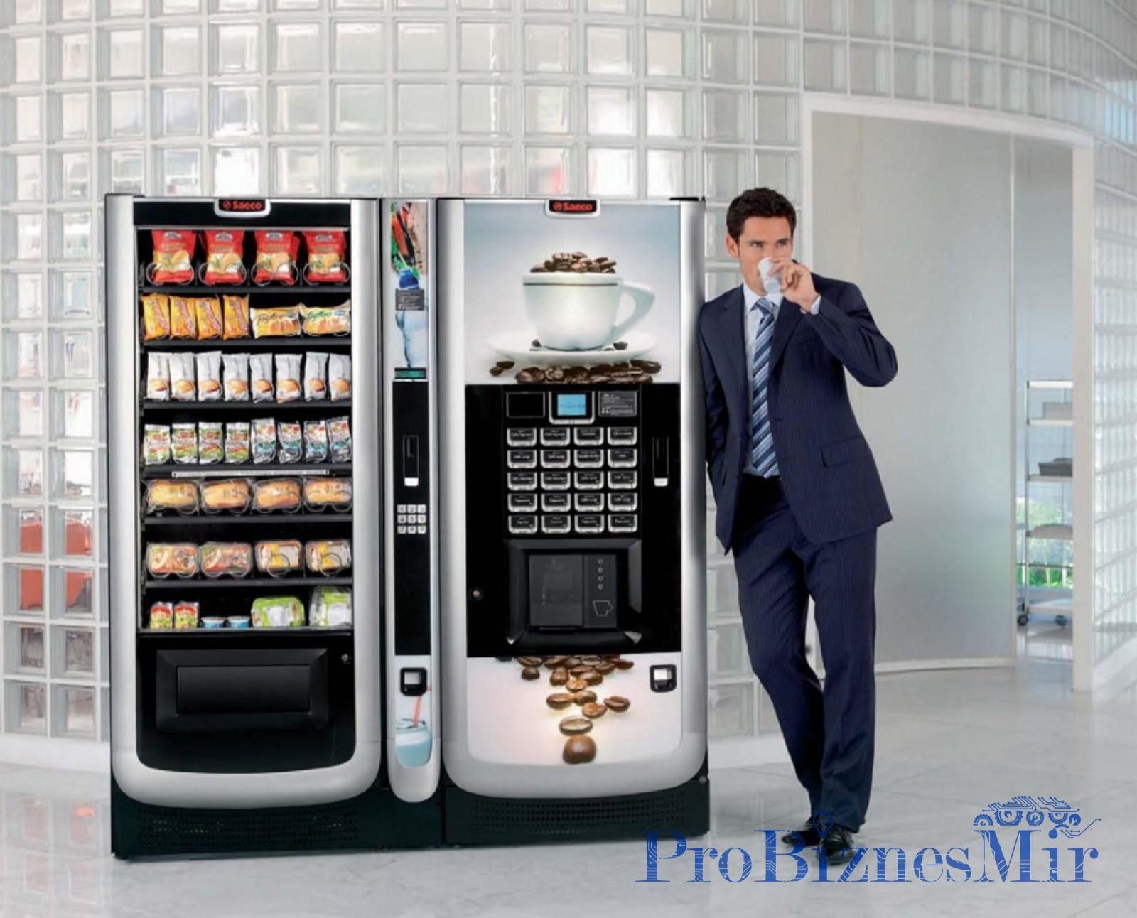 Вендинг. Торговые автоматы