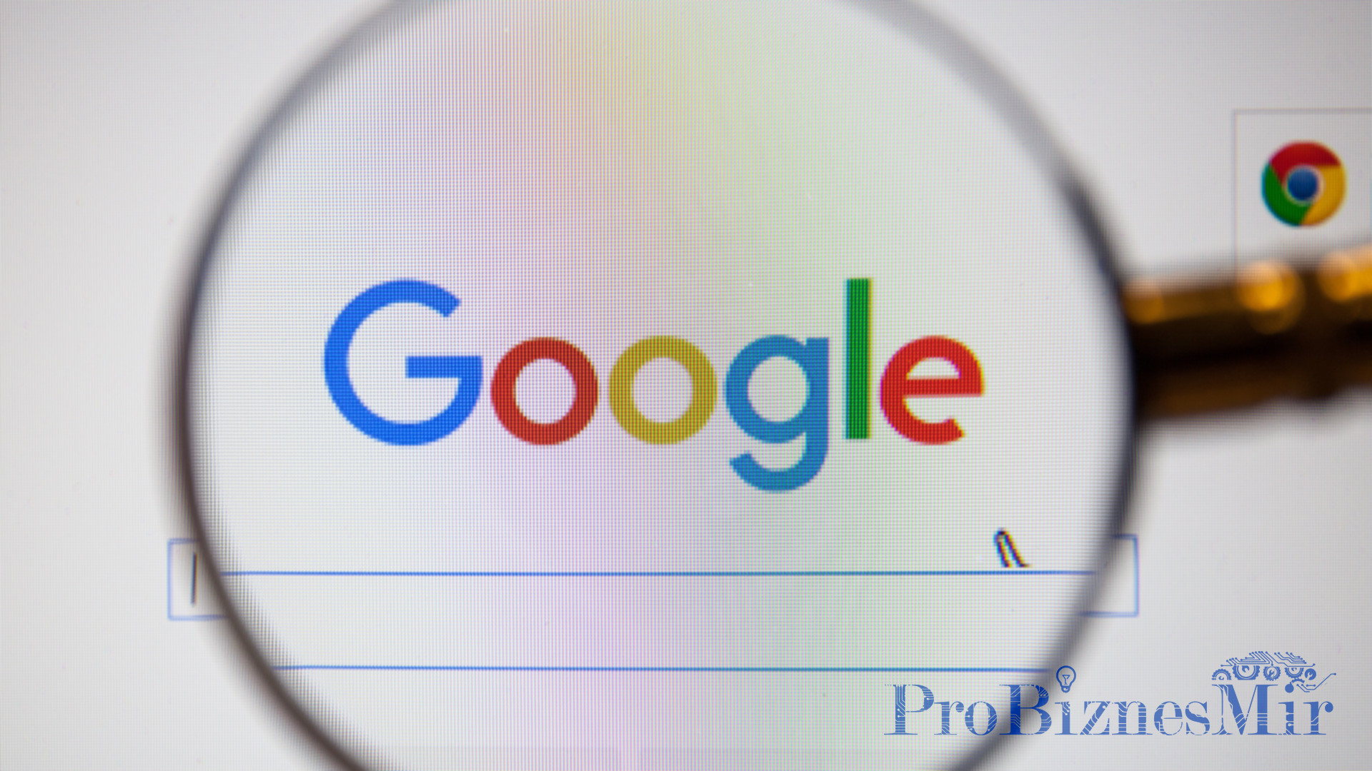 Google. Прошлое, настоящее, будущее