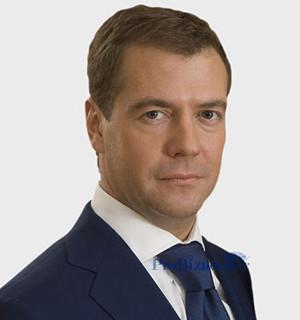 выборы 2016 партия единая россия