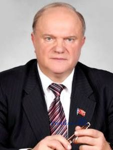 Зюганов Г.А. партия КПРФ